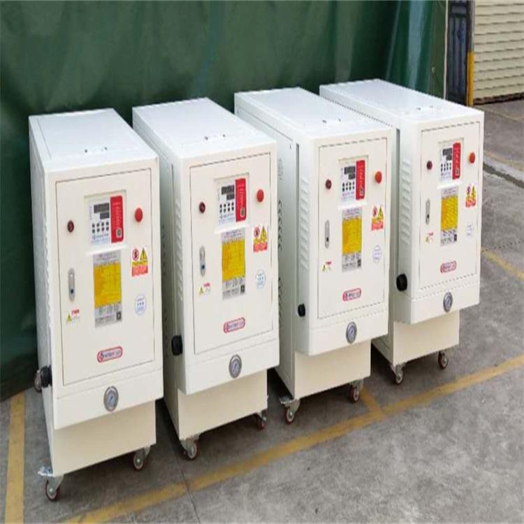 200度油温机-成型油式模温机