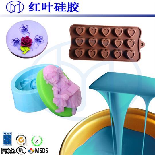 翻模次数多的加成型模具硅胶批发 铂金催化模具硅胶 优选品质