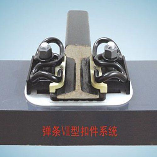 三型弹条批发 滏金金属制品 v型弹条源头供应 弹条
