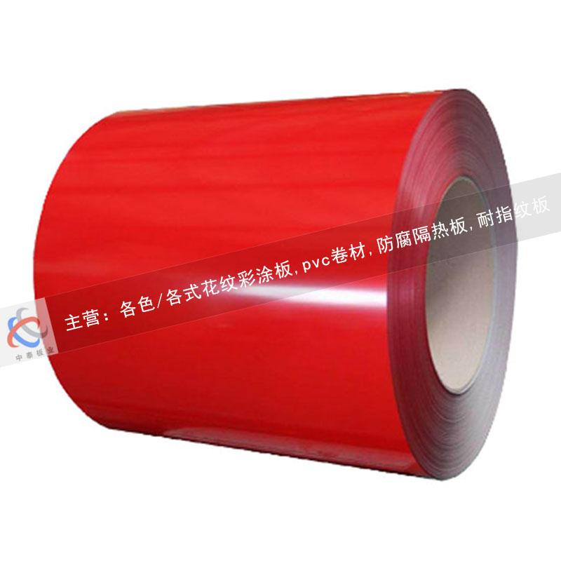 山东彩涂合金铝卷供应商 中泰 彩涂合金铝卷订做加工