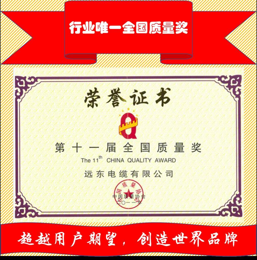 安徽超高压电缆报价 YJLW02-110KV 220KV