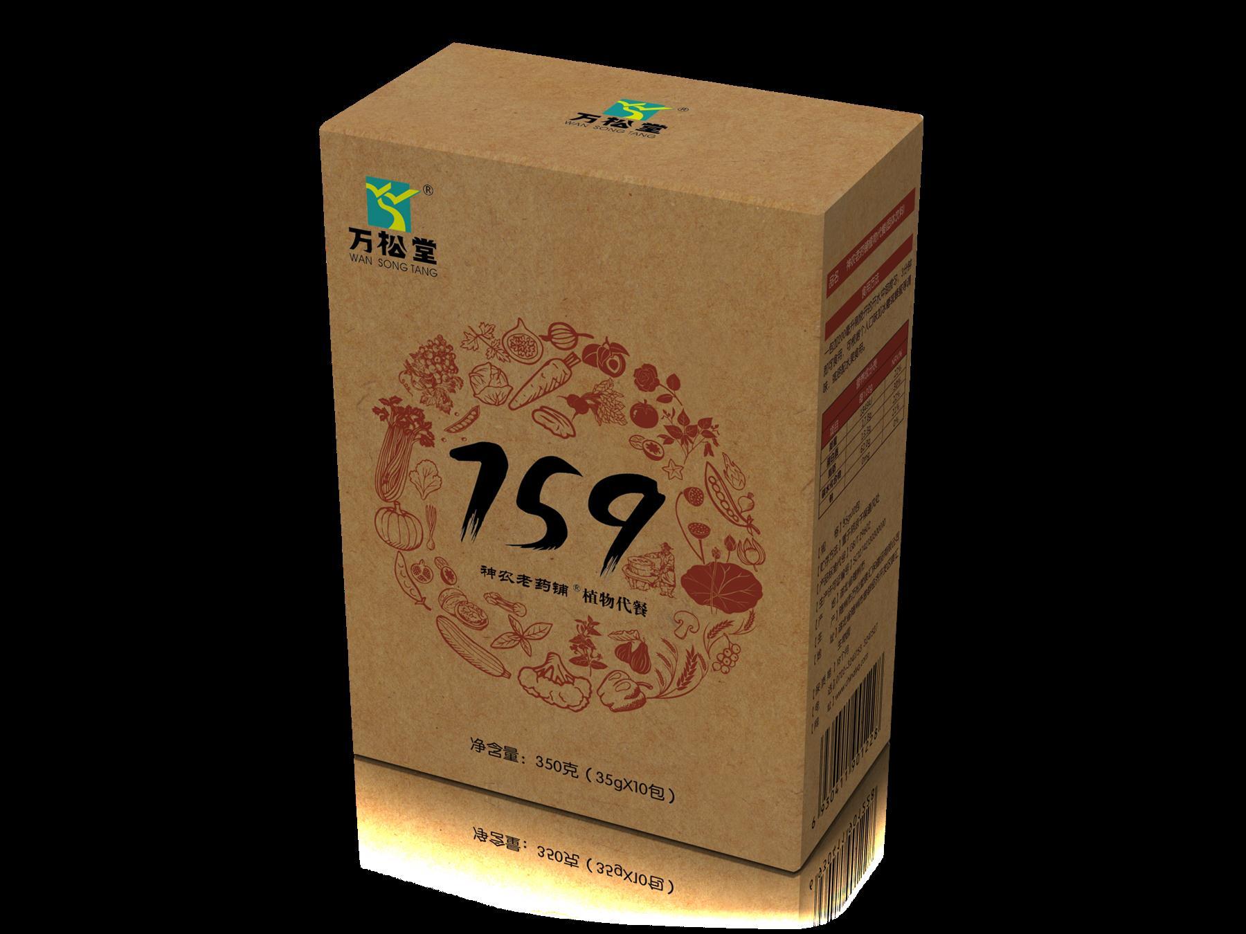 合肥固体饮料OEM代加工电话 信誉可靠