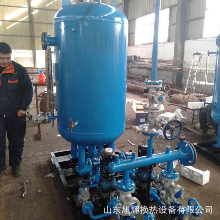 旭辉 节能型凝结水回收机组量大从优 凝结水回收机组生产厂家