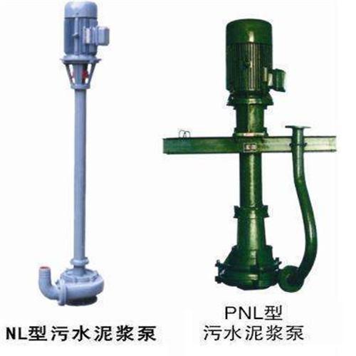 中创 池塘专用排污杂质泵 鱼塘专业排污杂质泵泵壳