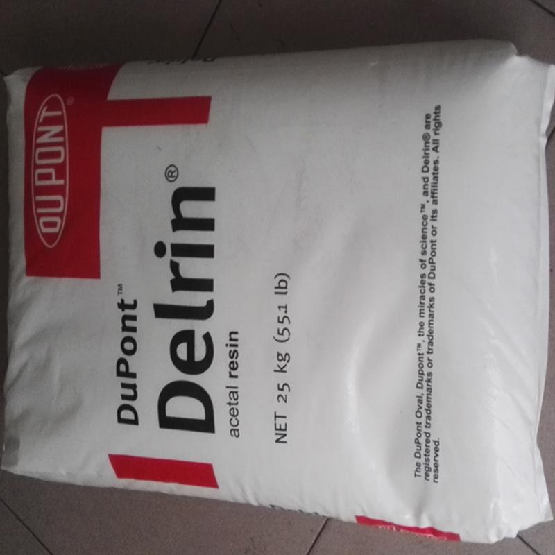 食品级东莞厂家POM美国杜邦FG100P食品接触用高粘度缩醛均聚物