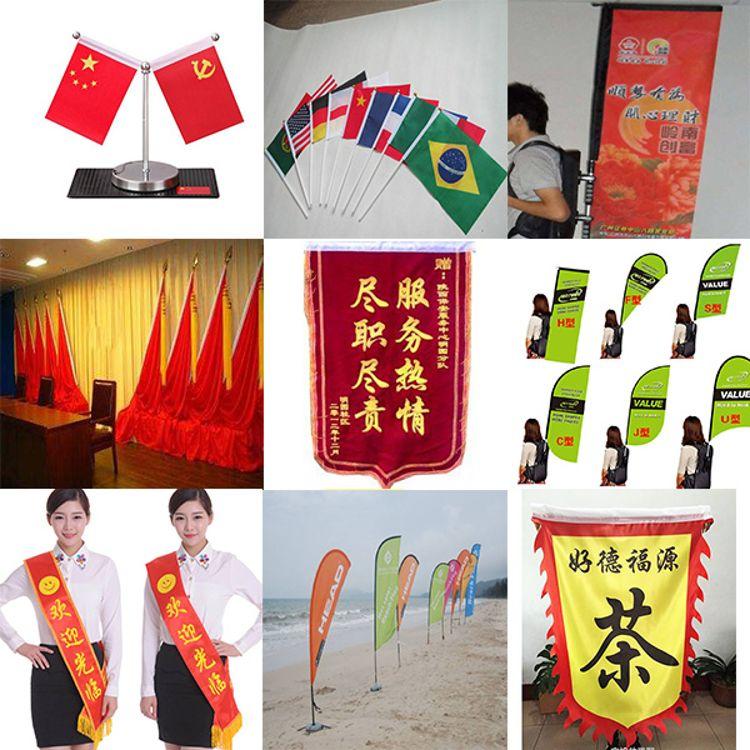 会议背包旗 宣传背包旗来样加工 室外背包旗定制 鹏宇广告