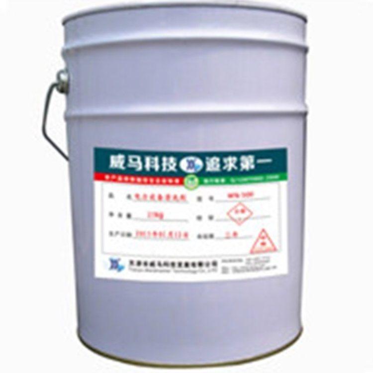 机电设备清洗剂公司 威马化学 机电设备清洗剂代理