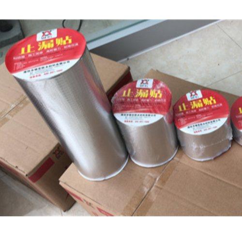 厨卫防水胶带型号 楼顶防水胶带销售 厨卫防水胶带批发 银宏
