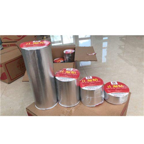 樓頂防水膠帶品牌 防水膠帶作用 銀宏
