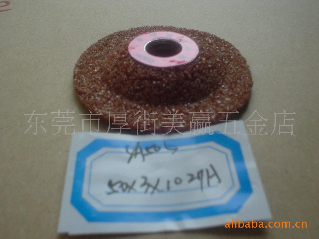 批发3-S磨片-精利3S 进口打磨片 台湾砂轮片