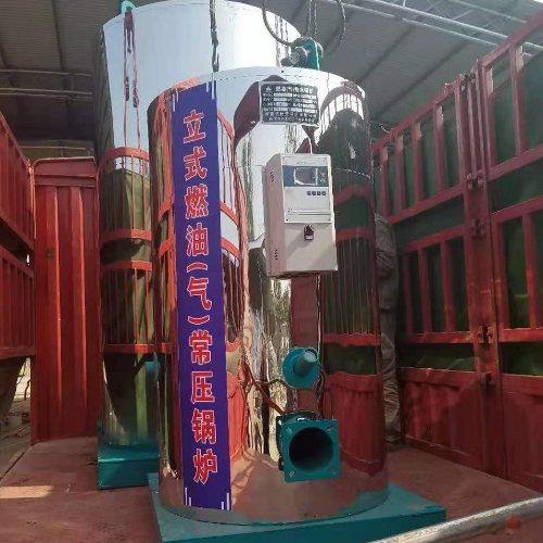 恒达锅炉 常压液化气热水锅炉产品介绍