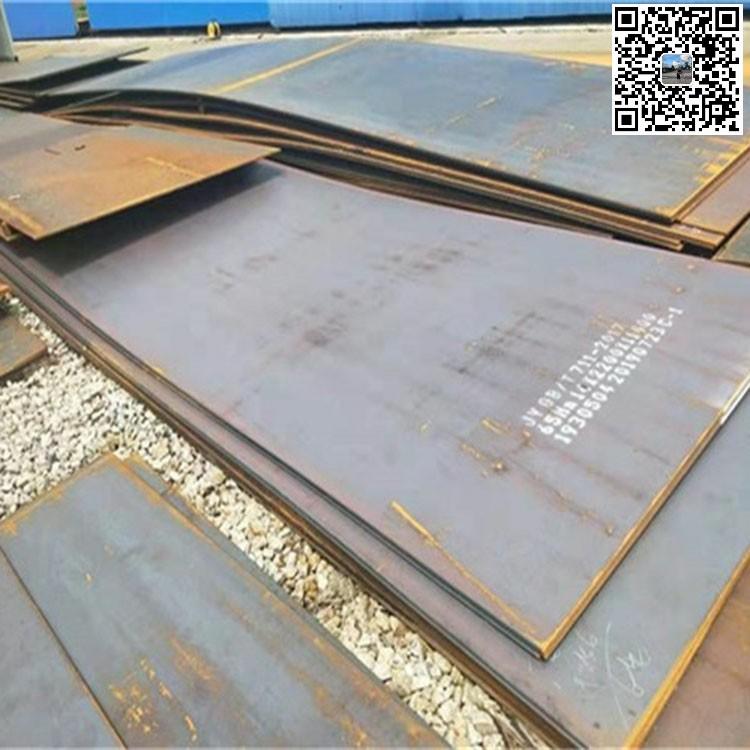 合金板现货 卓纳钢铁 50#合金板现货 65锰合金板加工