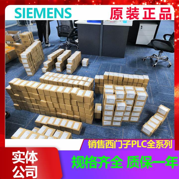 供应6ES7313-6CF03-0AB0西门子CPU313C-2DP模块