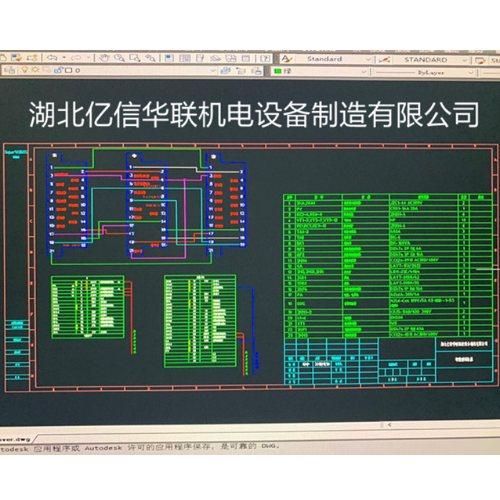 风冷环保设备优质公司 水冷环保设备 亿信华联 环保环保设备