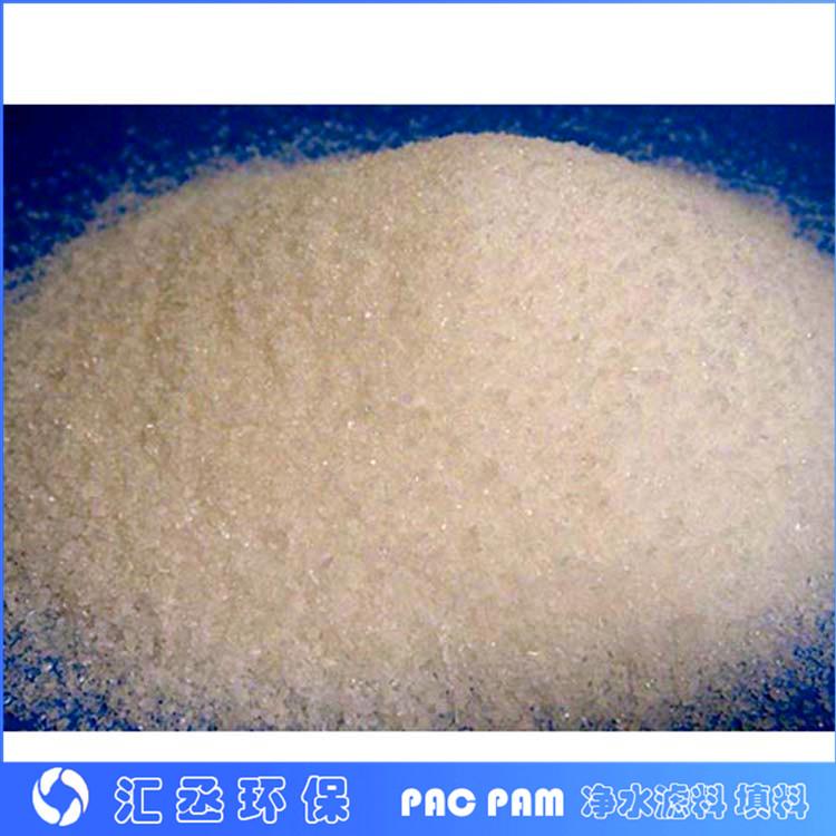 汇丞 铁矿用聚丙烯酰胺-聚丙烯酰胺报价-PAM污水脱色剂