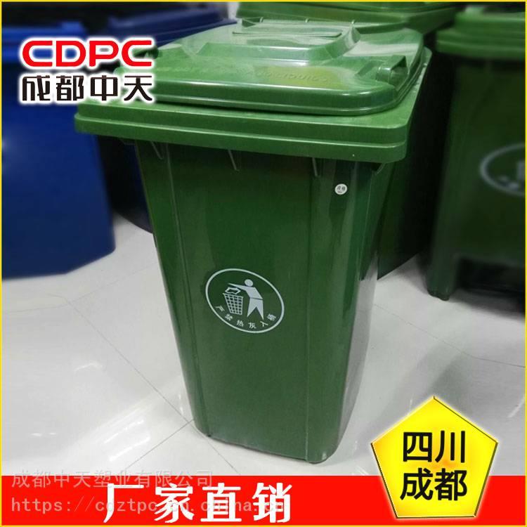 贵州塑料垃圾桶贵阳塑料垃圾桶遵义塑料垃圾桶