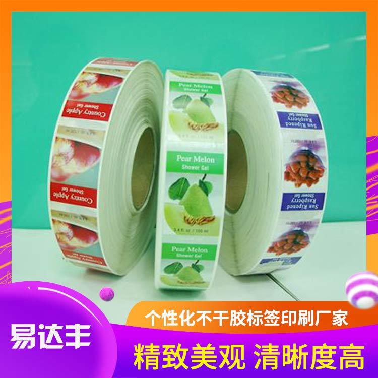 不干胶卷筒标签彩印 易达丰日化用品不干胶 定制透明卷筒标签贴