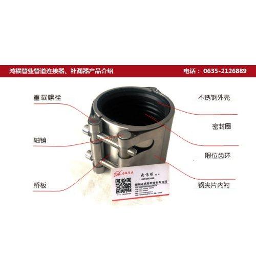 鸿福管业 燃气管道加长型堵漏器 DN100加长型堵漏器快速补漏连接