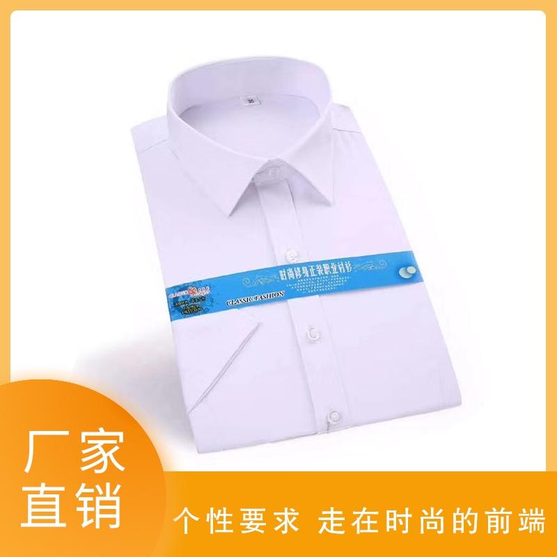 洪梅天歌服装生产商 时尚团体服 男女士衬衫 休闲舒适团体服定制