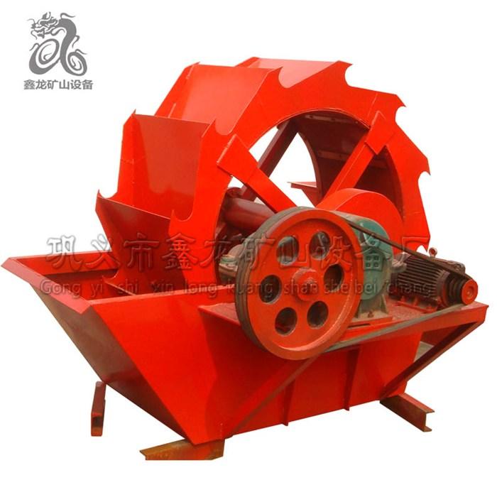 石粉大型洗砂机原理 巩义市鑫龙矿山设备厂 大型洗砂机原理