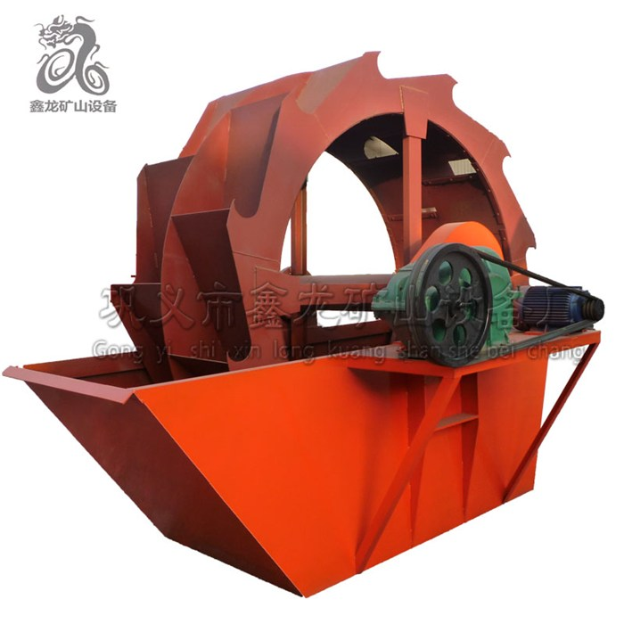 鑫龙 槽式洗石沙机设备流水线 石料洗石沙机图片