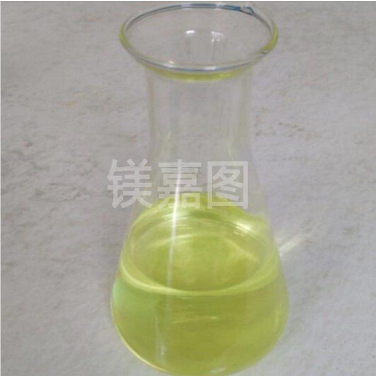 菱镁制品改性剂 防火板菱镁制品改性剂 镁嘉图