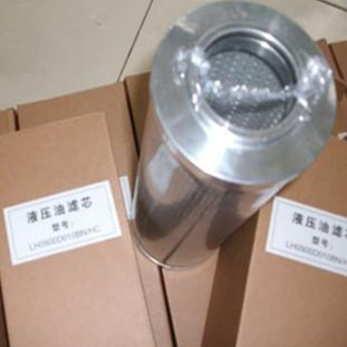 黎明吸油滤芯定制 优质黎明吸油滤芯供应 原装黎明吸油滤芯 天苑