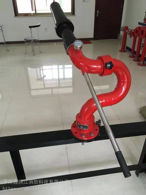 供应PL48泡沫消防炮PL32泡沫水两用消防炮手动泡沫炮固定泡沫炮厂家
