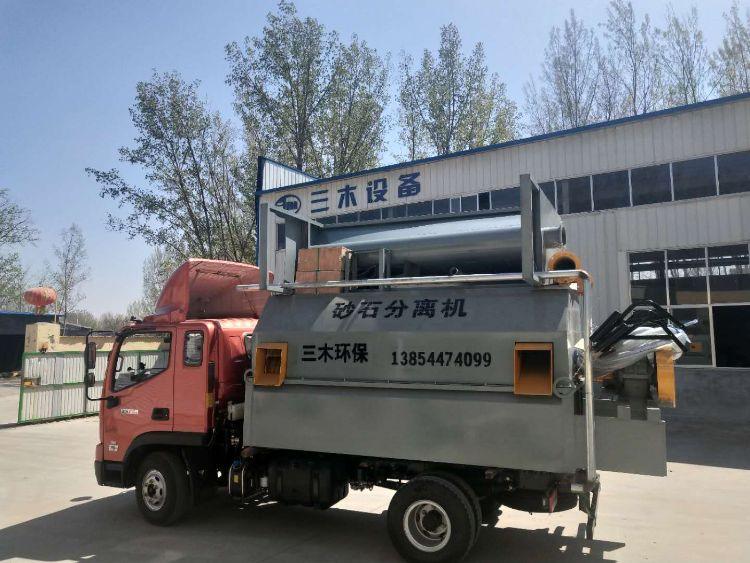 直销商砼砂石分离机 混凝土沙石分离机 可定作搅拌站砂石分离机