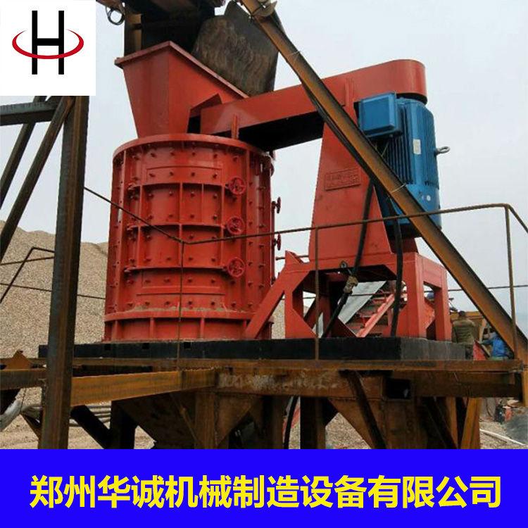 华诚 河南制砂机械设备供应 制砂机械设备 云南制砂机械设备