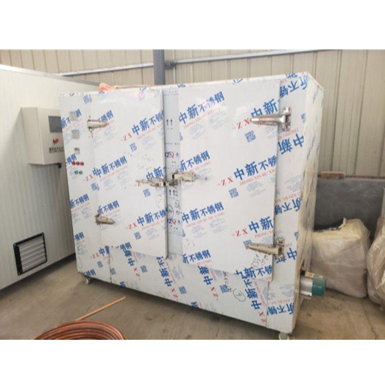 热泵干燥机用法 热泵干燥机使用说明 热泵干燥机用电