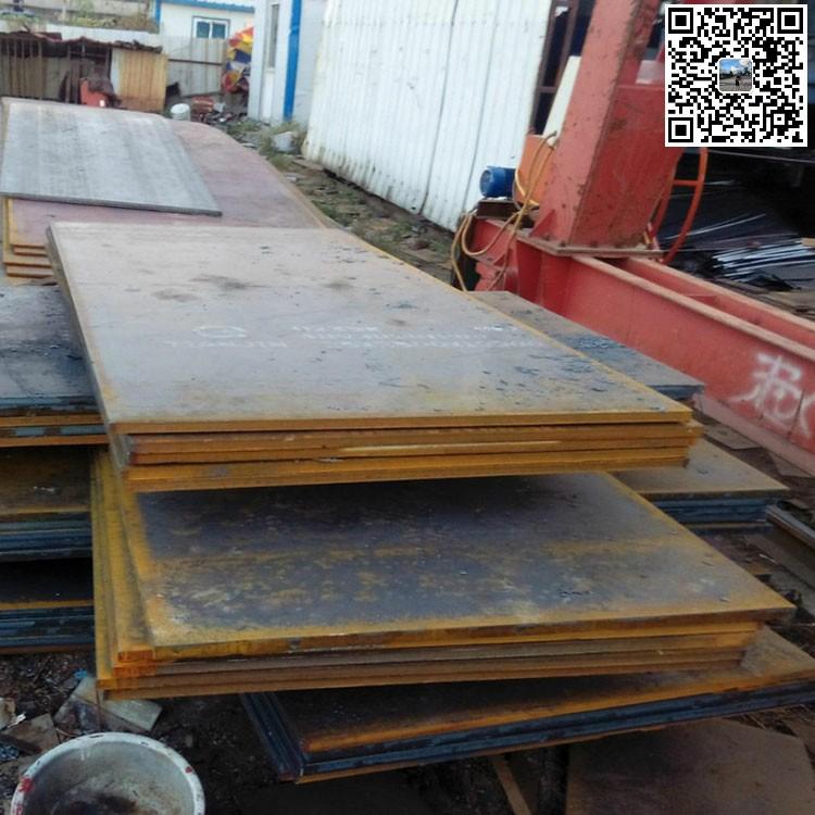 合金板 卓纳钢铁 20锰合金板现货 35号合金板定做