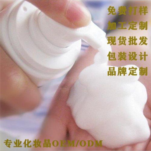 广东氨基酸洁面啫喱ODM 扬意化妆品 广州氨基酸洁面啫喱ODM