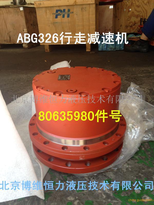 ABG Drive gear set 80635980
