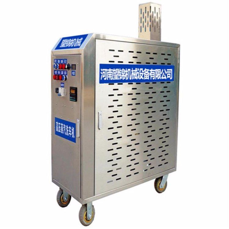 燃气蒸汽洗车机 手推式蒸汽洗车机