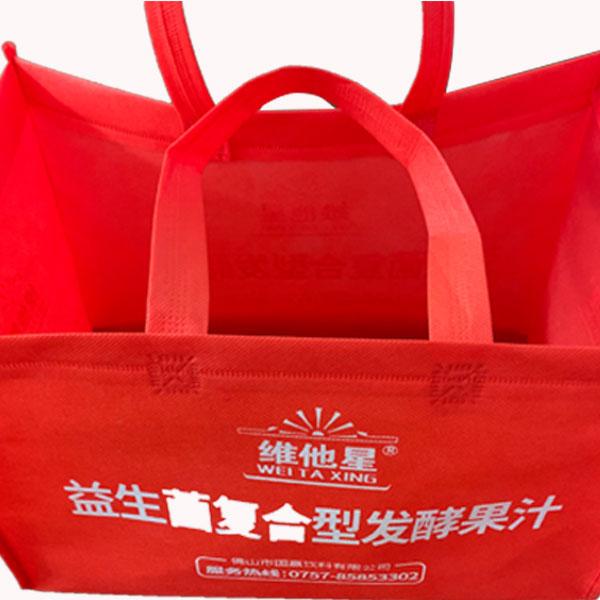 覆膜无纺布广告手提袋设计 绿恒 无纺布广告手提袋单价