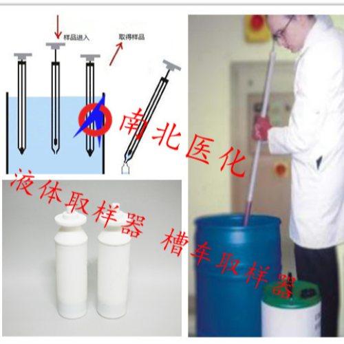 专业聚四氟乙烯液体取样器厂家