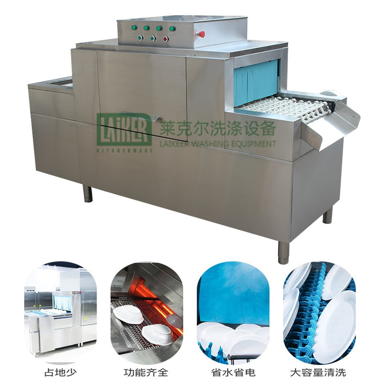 喷淋式洗碗机流水线订做 莱克尔 全自动洗碗机流水线