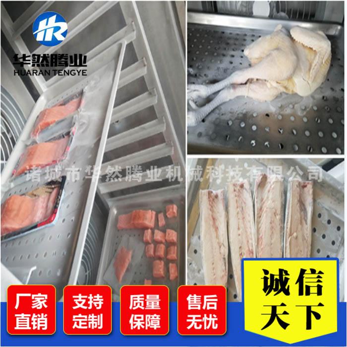 水果柜式液氮速冻机  水果液氮速冻柜 极速冷冻设备
