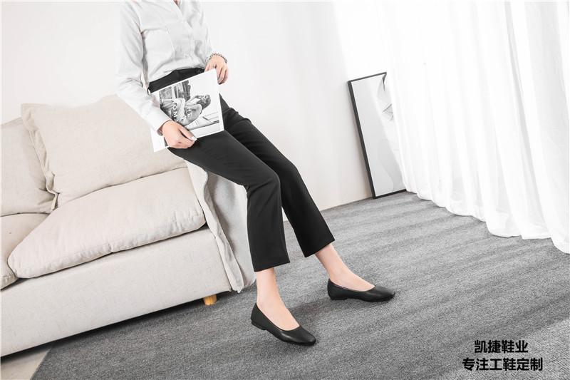 服务员鞋酒店员工鞋定制生产 制服鞋 凯捷专业定制