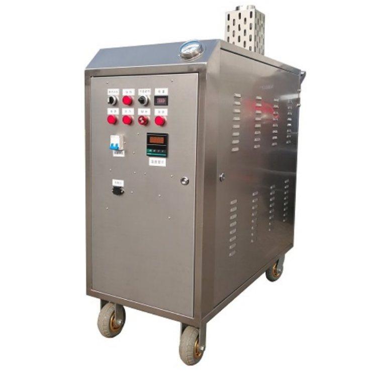 蒸汽洗车机功能移动蒸汽洗车机 高压蒸汽洗车机 蒸汽洗车机