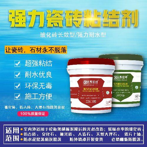 背膠1公斤多少錢 液體背膠招商 達邦 背膠5公斤多少錢一桶