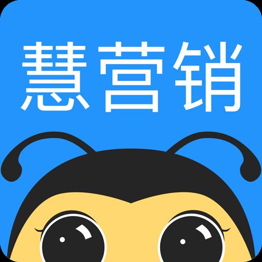 重庆crm企业管理软件费用 企蜂通信