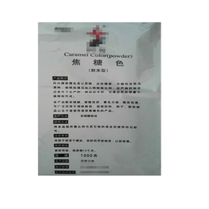 上海药用二氧化钛出租 现货供应