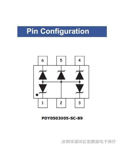 供应ESD静电保护PDY0503005-SC-89