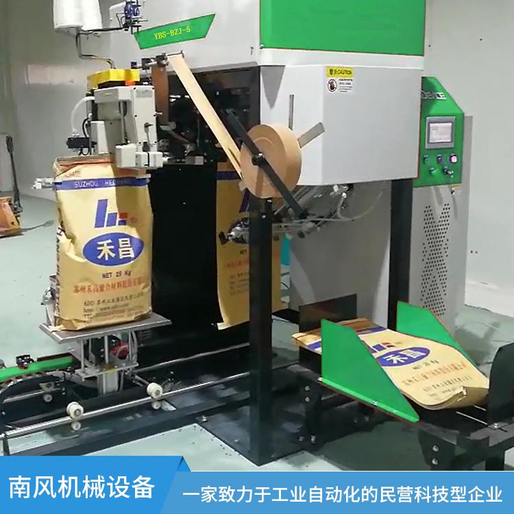 全自动定量称重包装机及码垛成套设备