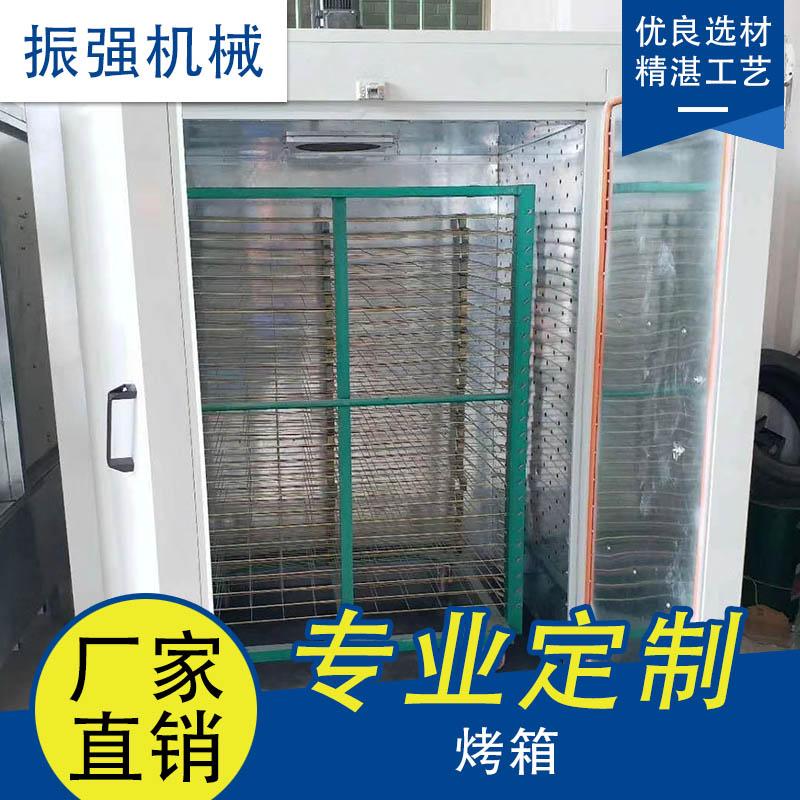 东莞工业烤箱大型工业烤箱食品烘烤机