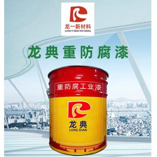 船舶专用防腐漆生产商 船舶专用防腐漆厂 由龙建材