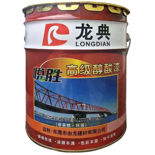 东莞金属醇酸防锈漆公司 由龙建材 金属醇酸防锈漆公司