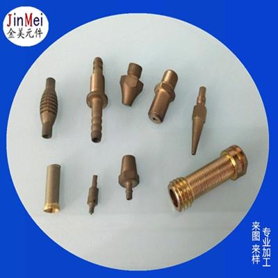 铁螺丝 铝螺丝 铜接头 电器配件 电子配件